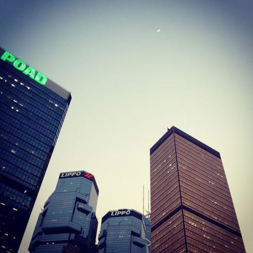 April 2015 - Hong Kong